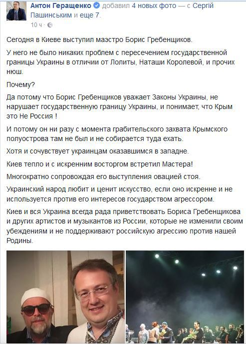 http://forumimage.ru/uploads/20170519/149517213454626987.jpg