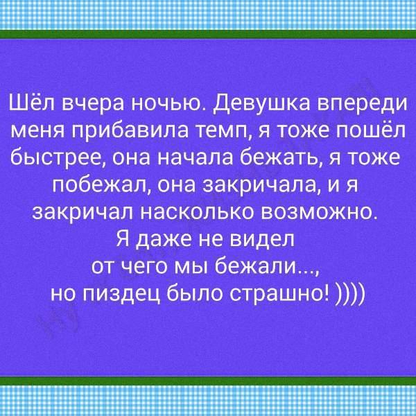 http://forumimage.ru/uploads/20170520/149530420944188455.jpg
