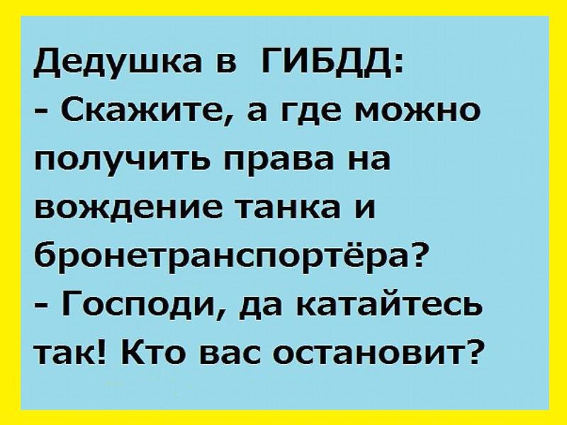 http://forumimage.ru/uploads/20170520/149530429707701956.jpg