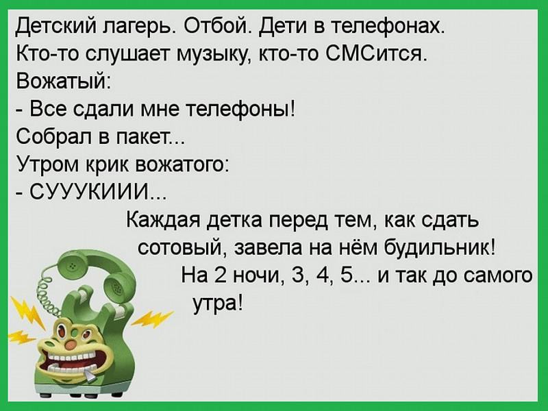 http://forumimage.ru/uploads/20170520/149530430080507441.jpg
