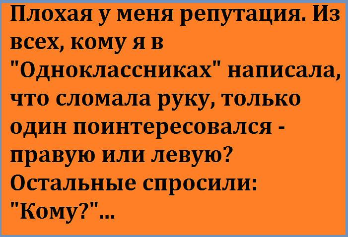http://forumimage.ru/uploads/20170520/149530430846087626.jpg