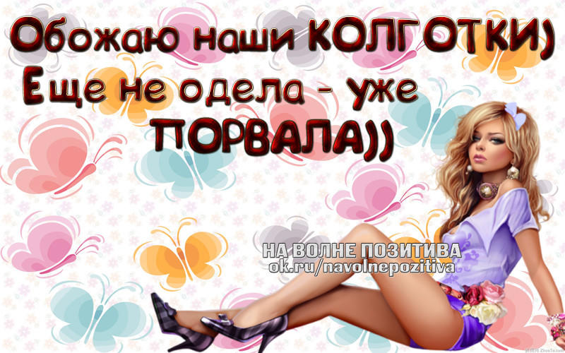 http://forumimage.ru/uploads/20170522/149543936932397262.jpg