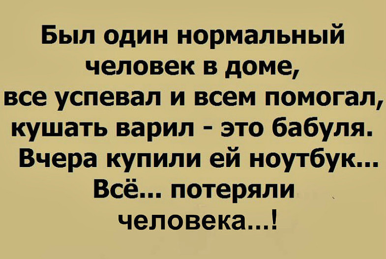 http://forumimage.ru/uploads/20170523/149553172522653769.jpg