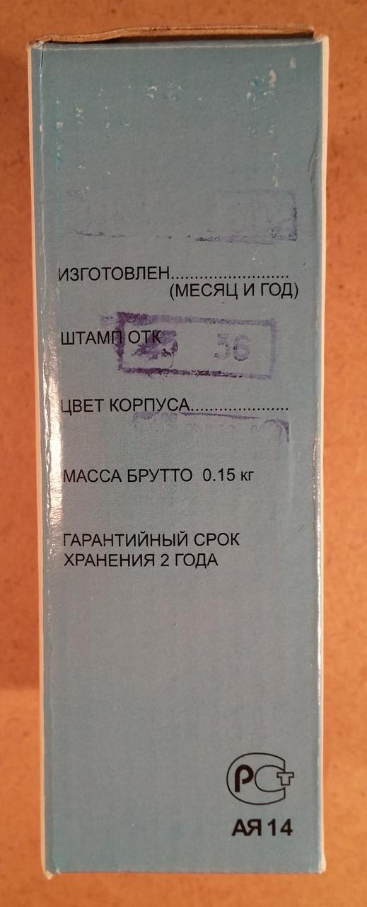 Россия КП-708