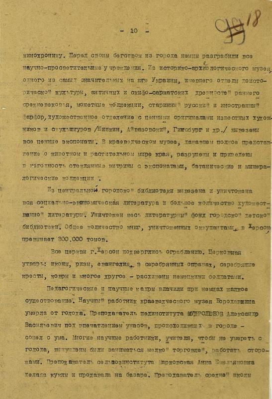 http://forumimage.ru/uploads/20170529/149609472436216789.jpg