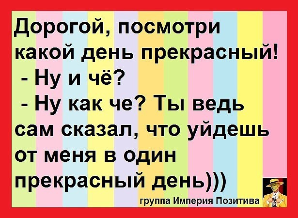 http://forumimage.ru/uploads/20170601/149628023312416989.jpg