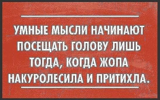 http://forumimage.ru/uploads/20170601/149635979703684523.jpg