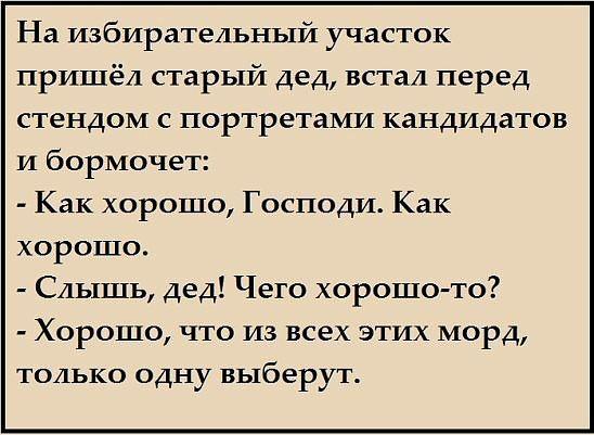 http://forumimage.ru/uploads/20170601/14963599072694584.jpg