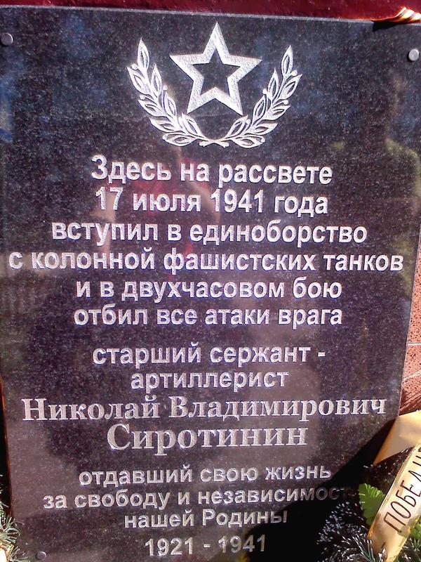 ИСТОРИЯ + ЛИТЕРАТУРА - Ольга Семёнова. Благословение