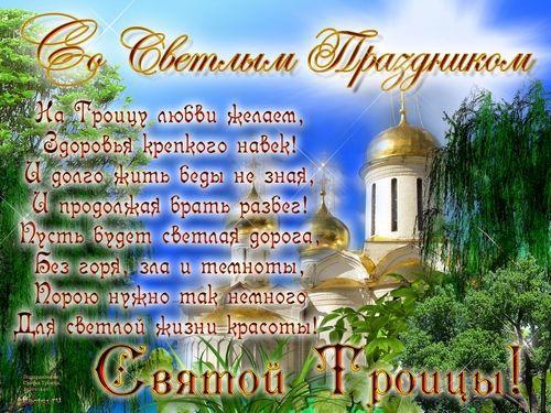http://forumimage.ru/uploads/20170604/149656943027685532.jpg