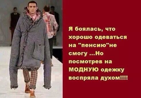 http://forumimage.ru/uploads/20170605/149669664876481495.jpg