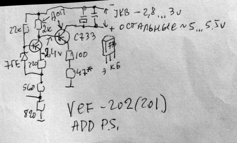 шасси ВЭФ-12 с УКВ