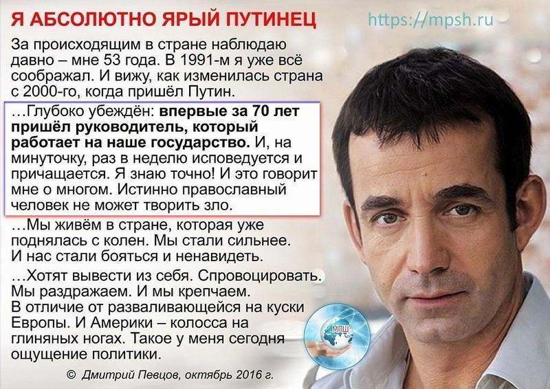 http://forumimage.ru/uploads/20170609/14970219031570639.jpg