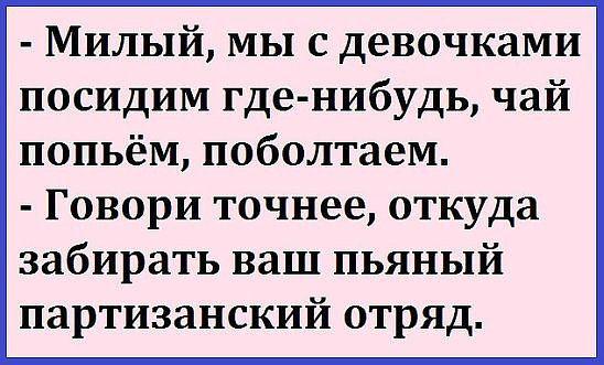 http://forumimage.ru/uploads/20170612/149725451111212621.jpg