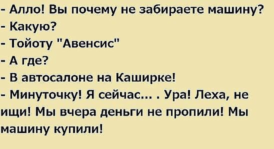 http://forumimage.ru/uploads/20170612/14972545145819191.jpg