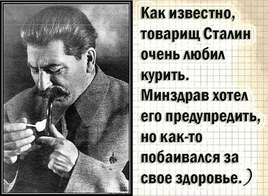 http://forumimage.ru/uploads/20170612/149725467273465276.jpg