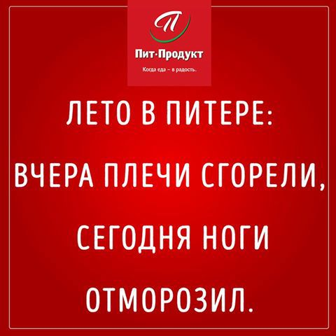 http://forumimage.ru/uploads/20170616/149762177902715745.jpg
