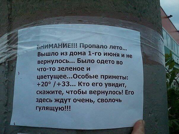 http://forumimage.ru/uploads/20170616/149762181161914949.jpg
