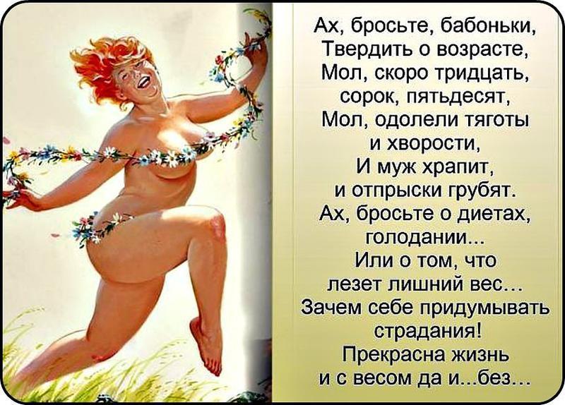 http://forumimage.ru/uploads/20170616/149762314603223071.jpg