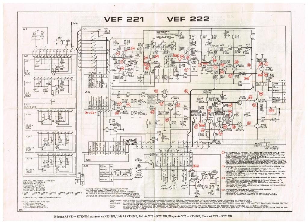 Vef 221 radio vef; riga, latvia lettland:, build 1988, 27 pi.