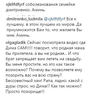 http://forumimage.ru/uploads/20170618/149779354993086085.png