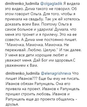 http://forumimage.ru/uploads/20170618/149779357278084179.png
