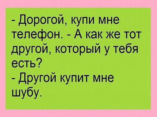 http://forumimage.ru/uploads/20170621/149801158541017521.jpg
