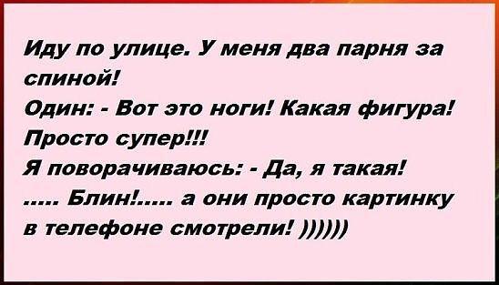 http://forumimage.ru/uploads/20170621/149801158850016942.jpg