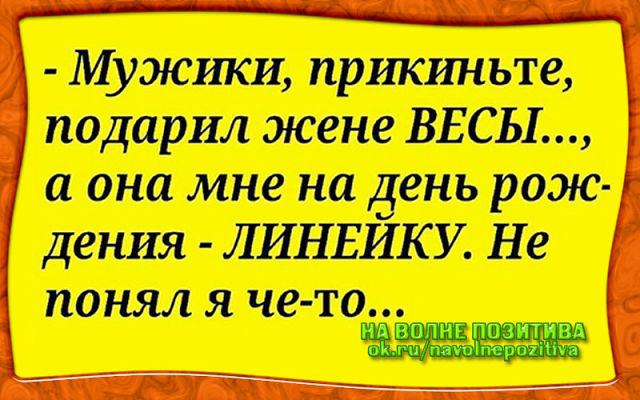 http://forumimage.ru/uploads/20170621/149801159508728168.jpg