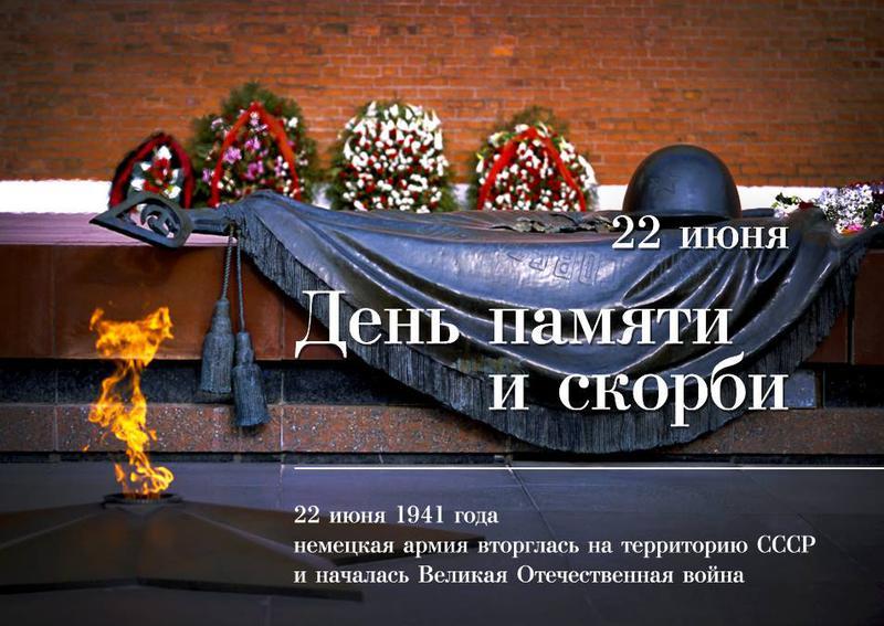 http://forumimage.ru/uploads/20170622/149812923706016569.jpg