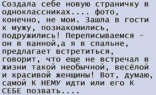 http://forumimage.ru/uploads/20170623/149821133542702885.jpg