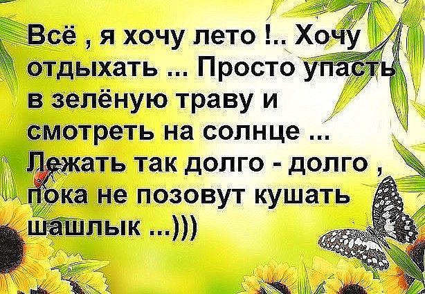 http://forumimage.ru/uploads/20170623/149821736857464658.jpg