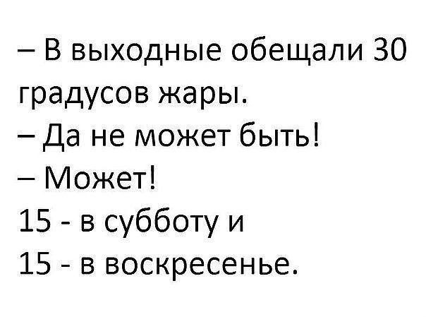 http://forumimage.ru/uploads/20170623/149824290354477624.jpg