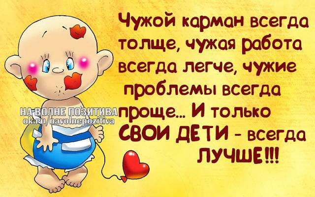 http://forumimage.ru/uploads/20170626/149843554365243323.jpg