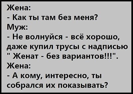 http://forumimage.ru/uploads/20170626/149846032877958061.jpg