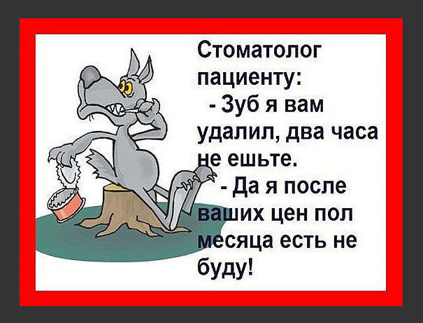http://forumimage.ru/uploads/20170628/14986359083953190.jpg