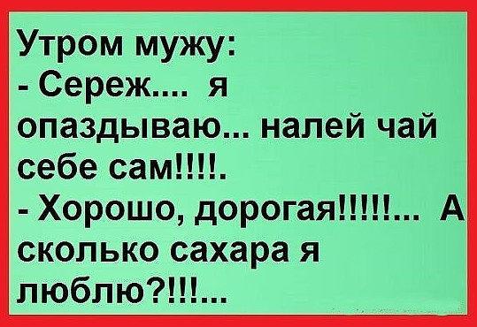 http://forumimage.ru/uploads/20170628/149864492129241338.jpg