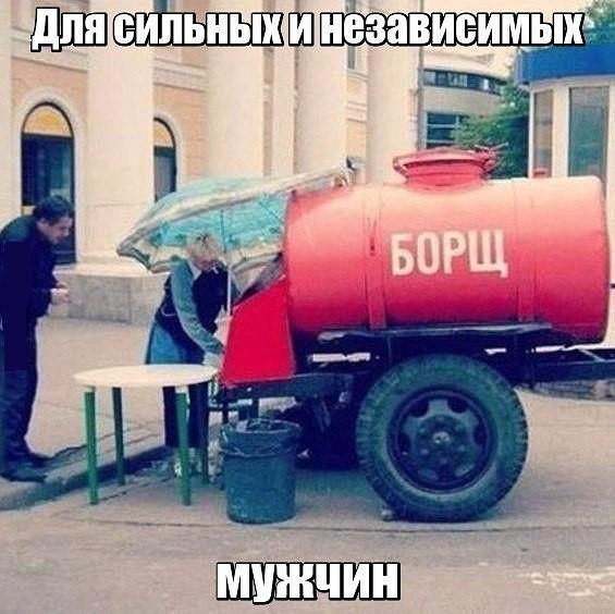 http://forumimage.ru/uploads/20170701/14989176813079385.jpg