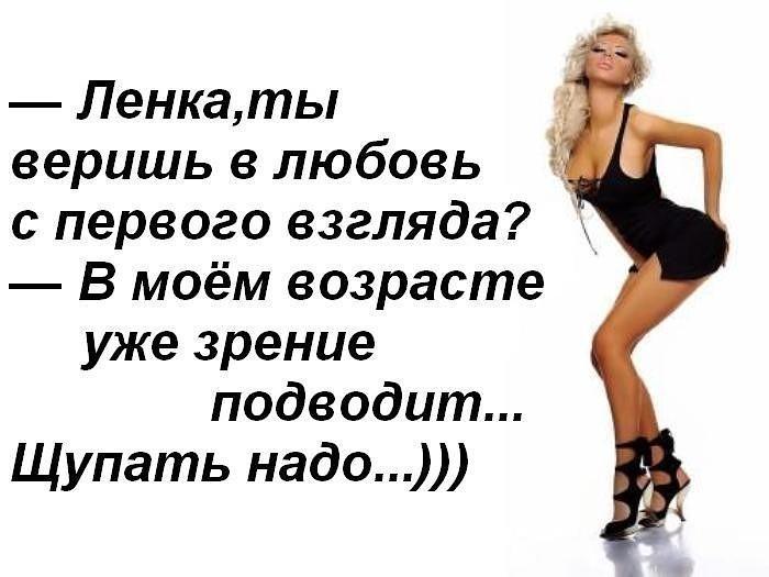 http://forumimage.ru/uploads/20170701/14989176845354721.jpg