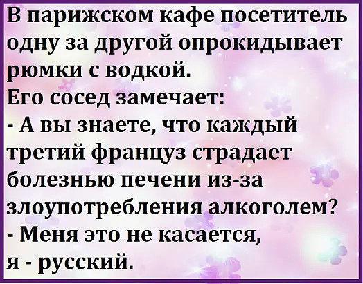 http://forumimage.ru/uploads/20170701/149891768795513056.jpg