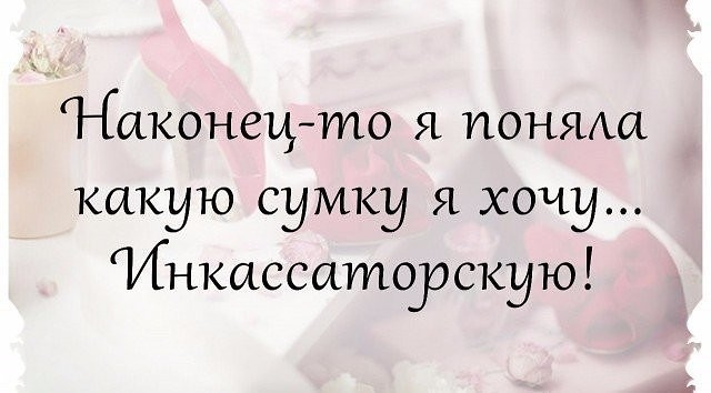 http://forumimage.ru/uploads/20170703/149907116826283874.jpg