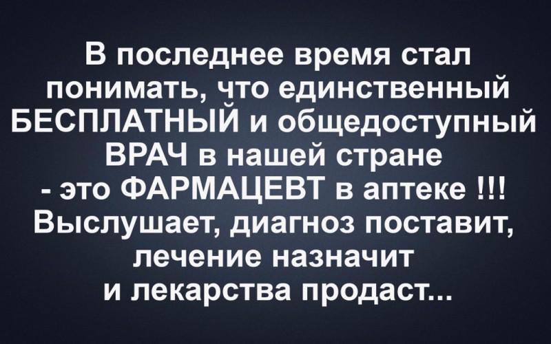http://forumimage.ru/uploads/20170703/1499071172245569100.jpg