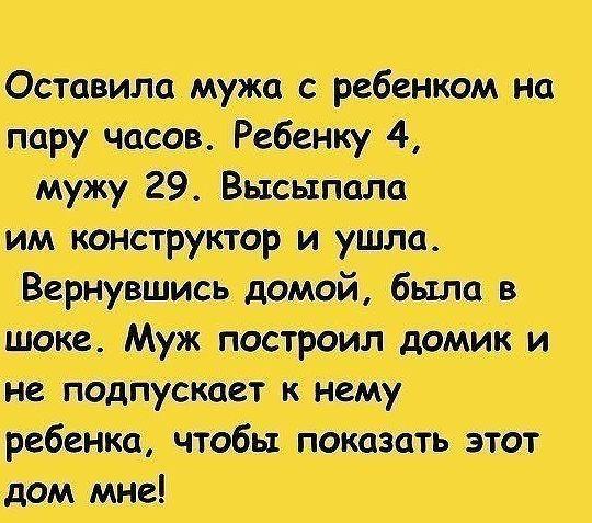 http://forumimage.ru/uploads/20170703/149910311790002750.jpg