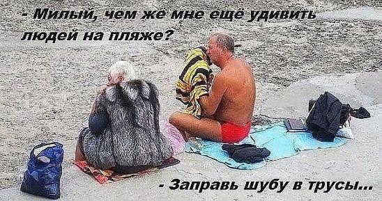 http://forumimage.ru/uploads/20170705/149923601465551088.jpg