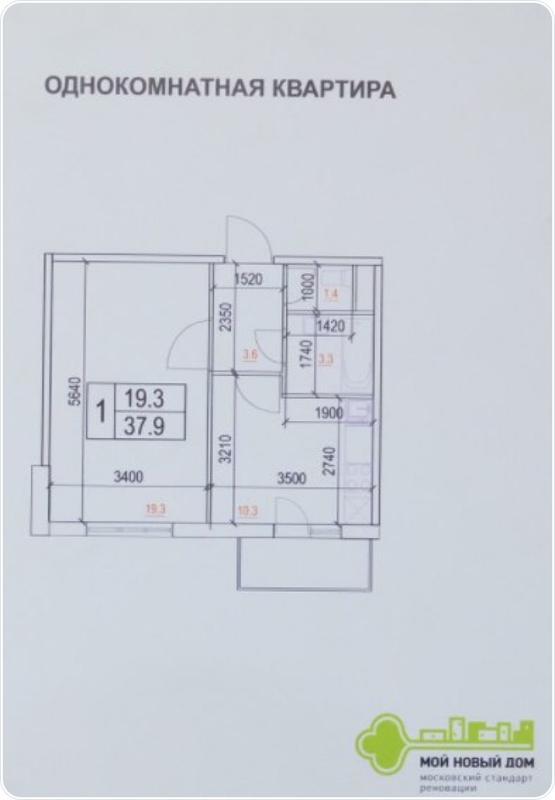 румах - Страница 8 - Снос пятиэтажек