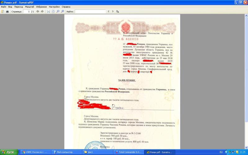 Страница 17 - ФОРУМ для МИГРАНТОВ и их РАБОТОДАТЕЛЕЙ — на Legallabor.ru