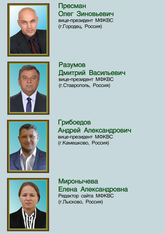 http://forumimage.ru/uploads/20170715/150014294580549091.jpg