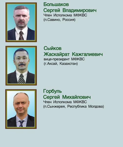 http://forumimage.ru/uploads/20170715/150014300372182667.jpg