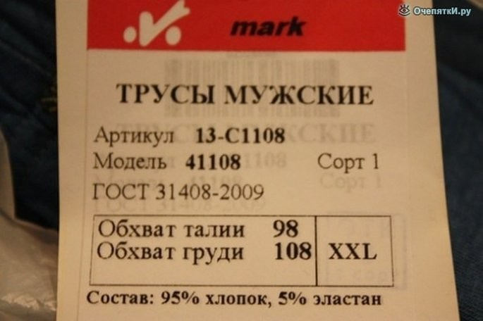 http://forumimage.ru/uploads/20170716/150024765210337131.jpg