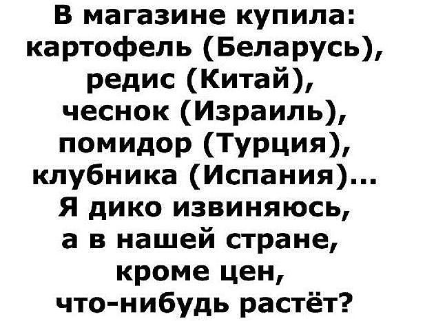 http://forumimage.ru/uploads/20170717/150030064245257720.jpg